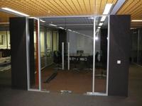 Офис компании Вимм-Билль-Данн