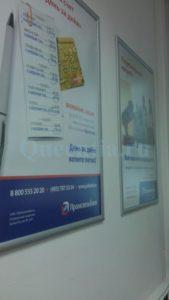 Постеры в офисе