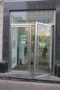 Двустворчатая дверь