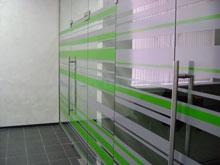 Офис компании Dr. Web